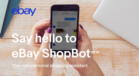 shop-bot