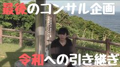 team承継福岡勉強会2018.8.25のコピーのコピーのコピーのコピー (1)